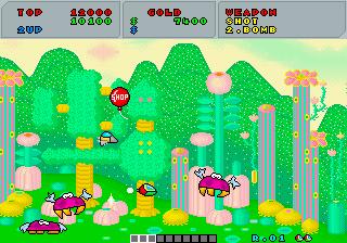 ファンタジーゾーン ゲーム画面