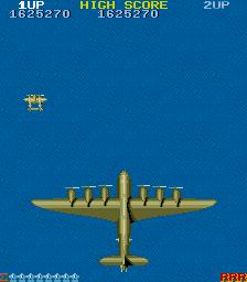 1942-ラスト02巨大戦闘機
