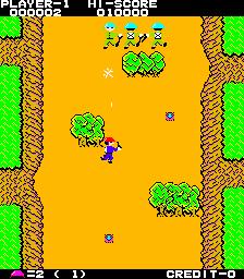 フロントライン-ゲーム画面