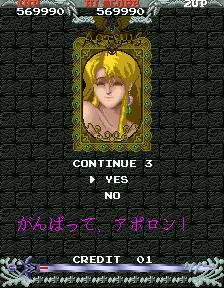 フェリオス-コンティニュー2