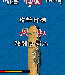 1943ミッドウェイ海戦-ラウンド16スタート