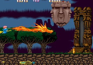 コットン-火竜
