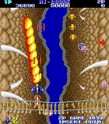 ジェミニウイング-ゲーム画面