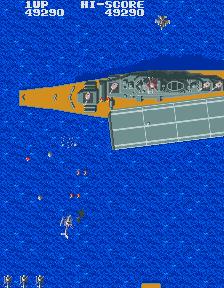 ジャイロダイン-空母