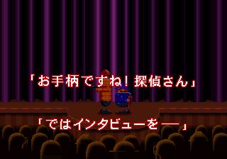 タントアール-エンディング2