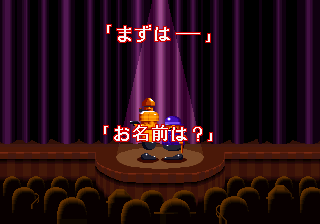 タントアール-エンディング3