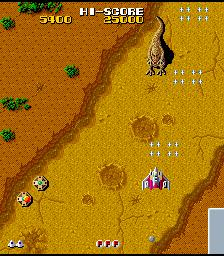 テラクレスタ-ゲーム画面