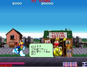超絶倫人ベラボーマン-ゲーム画面