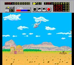 チョップリフターAC-ミッション1