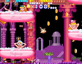 セクシーパロディウス-ゲーム画面