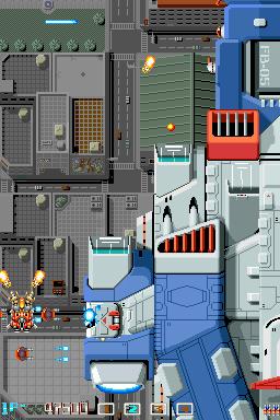 イメージファイト-巨大戦艦