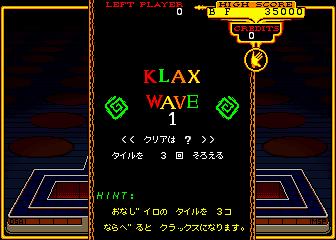 クラックス-WAVE1