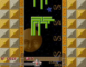 クォース-ゲーム画面