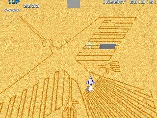 ゼビウス3D/G-ナスカの地上絵