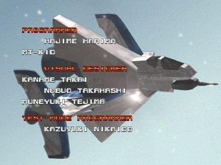 ゼビウス3D/G-スタッフロール