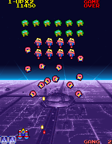 コズモギャング・ザ・ビデオ-ゲーム画面