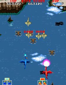 ドラゴンセイバー-ゲーム画面