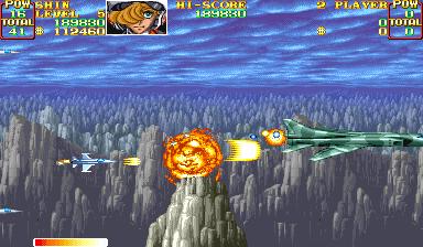 AC版エリア88-ゲーム画面