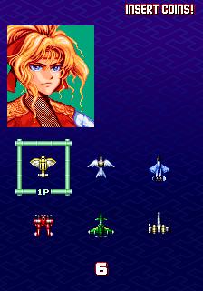 戦国エース-キャラクター選択画面