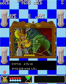 ワルキューレの伝説-ラウンド4クリア