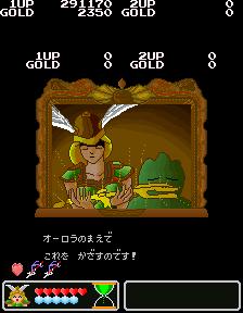 ワルキューレの伝説-ラウンド6クリア