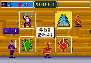 イチダントアール-ゲームセレクト