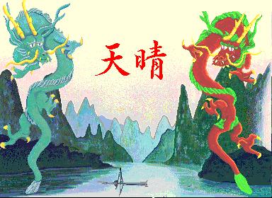 上海-ラウンドクリア