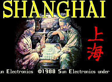 上海-タイトル画面