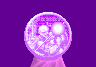 獣王記-水晶玉