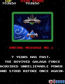 ギャラガ'88-エンディング