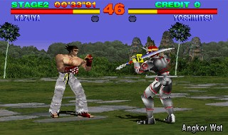 鉄拳-ゲーム画面