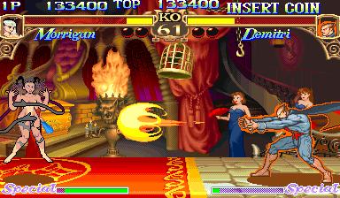 ヴァンパイア-ゲーム画面
