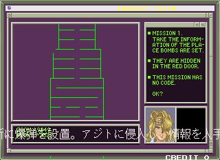 エレベーターアクションR-ミッション1-1