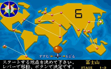 ポンピングワールド-開始国