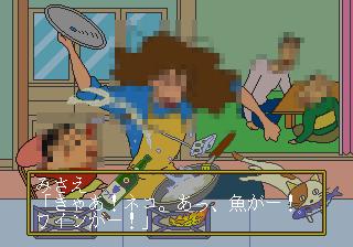 クイズクレヨンしんちゃん-エンディング1