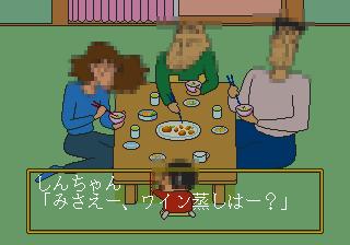 クイズクレヨンしんちゃん-エンディング2