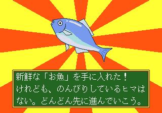 クイズクレヨンしんちゃん-魚ゲット