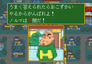 クイズクレヨンしんちゃん-最終クイズ