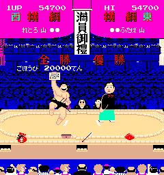 出世大相撲-優勝の表彰式