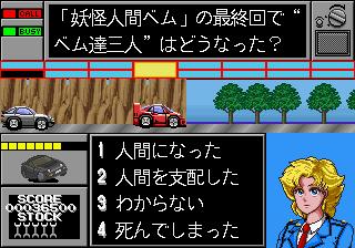 クイズH.Q.-ゲーム画面