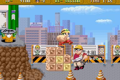 大工の源さん-ゲーム画面