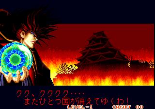 サムライスピリッツ-天草四郎3