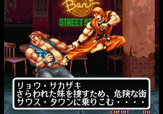 龍虎の拳-デモ画面