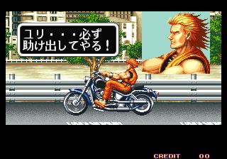 龍虎の拳-シーン1-2