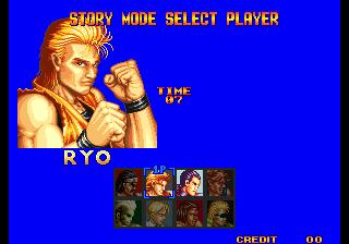 龍虎の拳-キャラクターセレクト