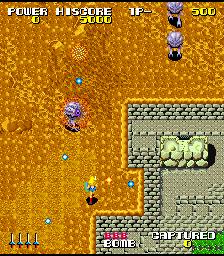 聖戦士アマテラス-ゲーム画面