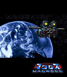 超時空要塞マクロス(AC)-ステージ4
