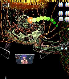 超時空要塞マクロス(AC)-ステージ7