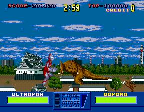 ウルトラマンAC-ゲーム画面