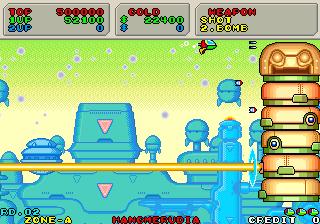 ファンタジーゾーンII-ラウンド2